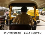 view from the inside of an auto ... | Shutterstock . vector #1115720960
