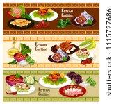 korean cuisine dinner dish with ... | Shutterstock .eps vector #1115727686