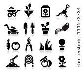 gardening icon | Shutterstock .eps vector #111573734