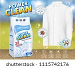 powder laundry detergent... | Shutterstock .eps vector #1115742176