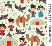 seamless pattern mongolian boy... | Shutterstock .eps vector #1115755223