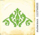 retro baroque decorations... | Shutterstock .eps vector #1115760020