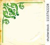 retro baroque decorations... | Shutterstock .eps vector #1115762228