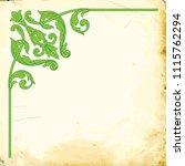 retro baroque decorations... | Shutterstock .eps vector #1115762294