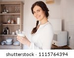 portrait of beautiful middle... | Shutterstock . vector #1115764394