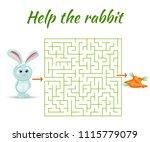 rectangular maze riddle game ...   Shutterstock .eps vector #1115779079