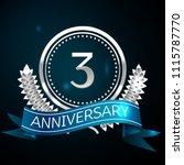 realistic three years... | Shutterstock .eps vector #1115787770