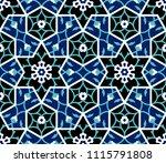 arabic floral seamless pattern. ... | Shutterstock .eps vector #1115791808
