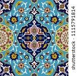 arabic floral seamless pattern. ... | Shutterstock .eps vector #1115791814
