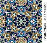 arabic floral seamless pattern. ... | Shutterstock .eps vector #1115791820