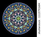 arabic floral ornament.... | Shutterstock .eps vector #1115792684