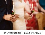 happy bride and stylish groom... | Shutterstock . vector #1115797823
