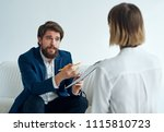 job interview man            ... | Shutterstock . vector #1115810723