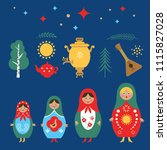 welcome to russia  russia icons ... | Shutterstock .eps vector #1115827028