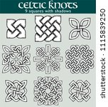 celtic knots  squares with... | Shutterstock .eps vector #1115839250