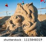 jelgava   latvia    june 9 ... | Shutterstock . vector #1115848319