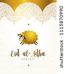 vector muslim holiday eid al... | Shutterstock .eps vector #1115870990