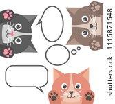 cute cats and speech bubbles on ... | Shutterstock . vector #1115871548