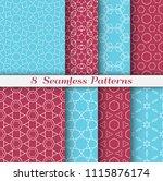 seamless pattern set in arabic... | Shutterstock .eps vector #1115876174