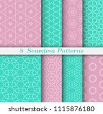 seamless pattern set in arabic... | Shutterstock .eps vector #1115876180