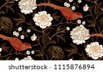 peonies and pheasants. floral... | Shutterstock .eps vector #1115876894