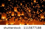 floating lanterns ceremony or... | Shutterstock . vector #1115877188