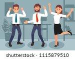colleagues celebrating... | Shutterstock .eps vector #1115879510