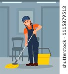 cheerful woman cleaning floor...   Shutterstock .eps vector #1115879513
