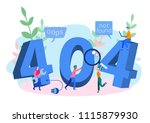 concept 404 error page or file... | Shutterstock .eps vector #1115879930