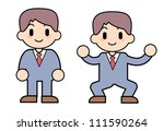simple man fight | Shutterstock . vector #111590264