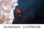 bunch of keys with a keychain...   Shutterstock . vector #1115906168