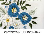 fragment of colorful retro... | Shutterstock . vector #1115916839
