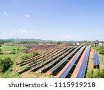 aerial power station | Shutterstock . vector #1115919218