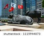 hong kong circa june 2018. bull ... | Shutterstock . vector #1115944073