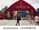 rostov on don  russia june 16... | Shutterstock . vector #1115948378