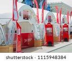 rostov on don  russia june 16... | Shutterstock . vector #1115948384
