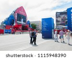 rostov on don  russia june 16... | Shutterstock . vector #1115948390