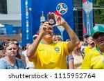 rostov on don  russia june 16... | Shutterstock . vector #1115952764