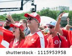 rostov on don  russia june 16... | Shutterstock . vector #1115953958