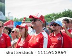 rostov on don  russia june 16... | Shutterstock . vector #1115953964