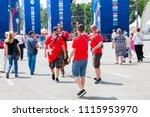 rostov on don  russia june 16... | Shutterstock . vector #1115953970