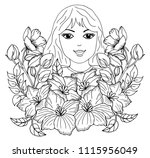vector illustration zentangl.... | Shutterstock .eps vector #1115956049