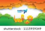 vector illustration of 15th... | Shutterstock .eps vector #1115959349