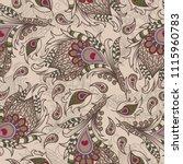 vector illustration. seamless... | Shutterstock .eps vector #1115960783