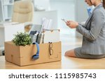 close up of cardboard box with... | Shutterstock . vector #1115985743