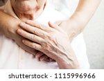 mature female in elderly care... | Shutterstock . vector #1115996966