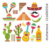 mexican elements. set of... | Shutterstock .eps vector #1116002516