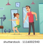 gym background. cartoon sport... | Shutterstock .eps vector #1116002540