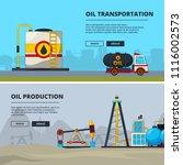 banners set for petroleum... | Shutterstock .eps vector #1116002573