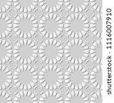 3d white paper art islamic... | Shutterstock .eps vector #1116007910